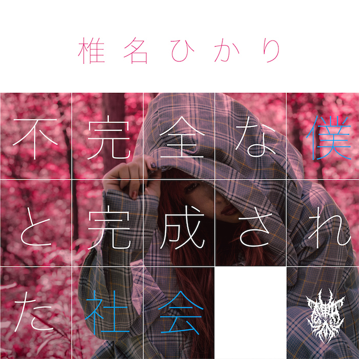 Sml_type-b_jphoto